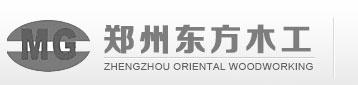郑州东方伟德国际下载app总汇